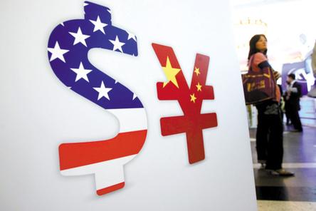 China never a currency manipulator: MFA