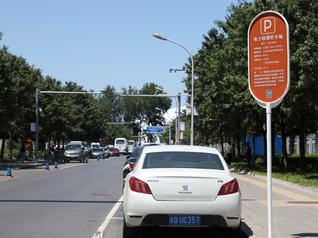 Beijing sees improved roadside parking in 2019