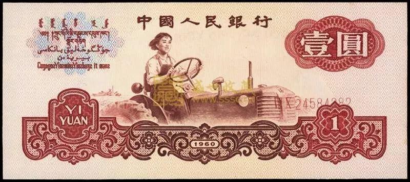 one yuan currency.jpg