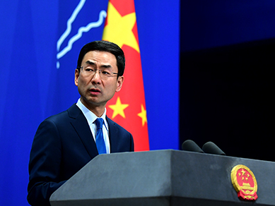China expresses regrets at trigger of nuclear dispute mechanism