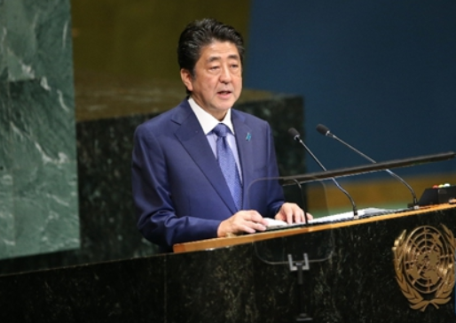 Japan not influential enough to mitigate Middle East tensions