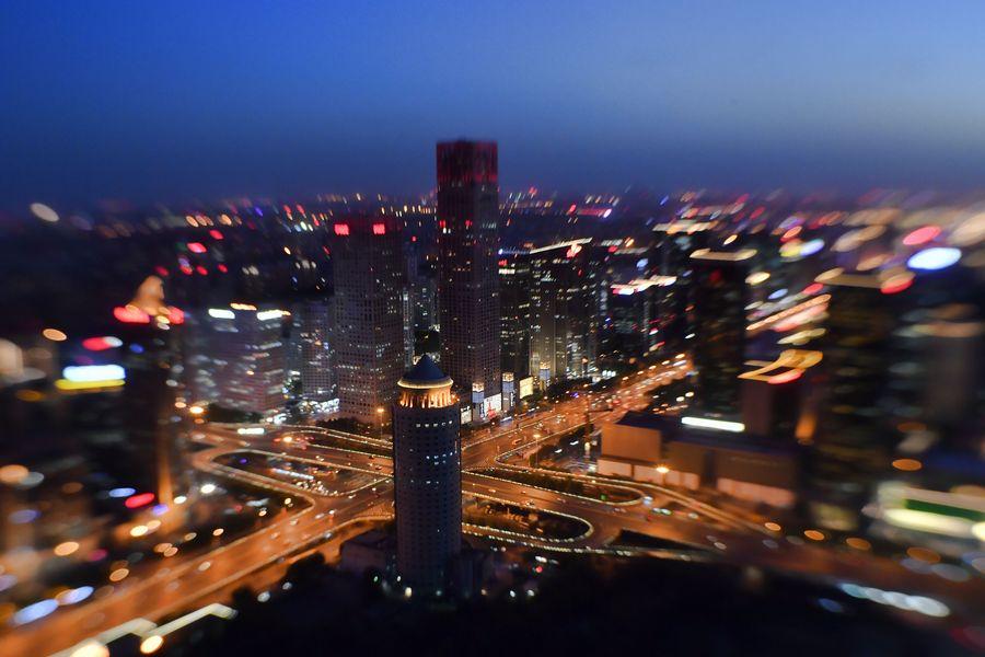 Beijing advances high-quality development