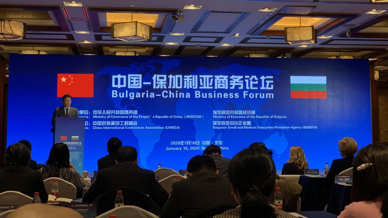 Bulgaria calls for cooperation with China in auto industry, telecommunications