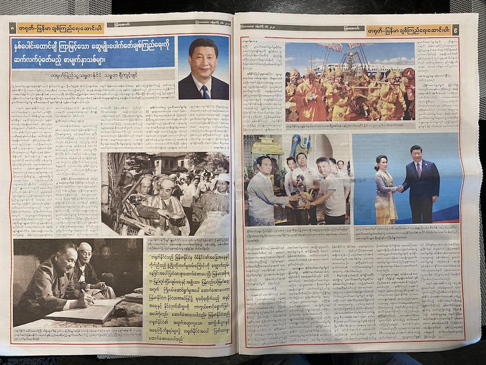 newspaper.jpeg