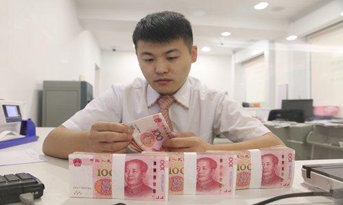 Shanghai strives to build global yuan innovation center in 2020