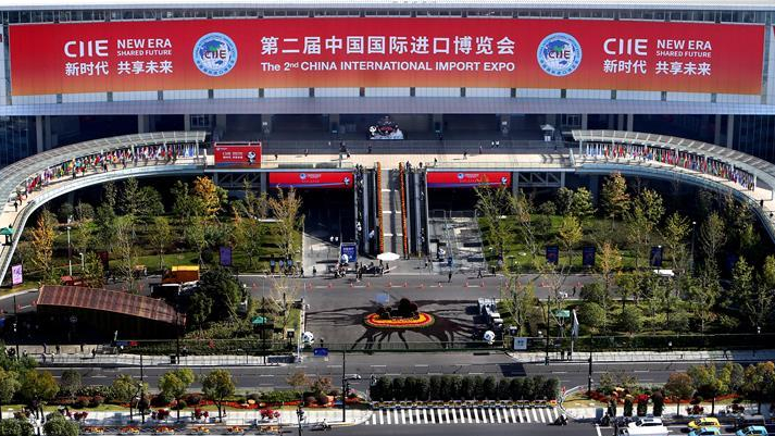 China encourages Moroccan companies to expand exports to Chinese market via CIIE