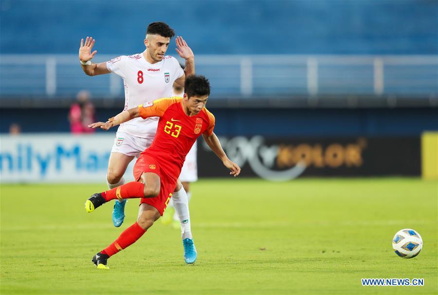 AFC U23.jpg