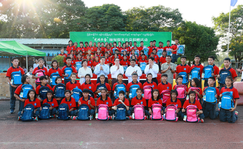 'Brightness & Books' donation in Yangon
