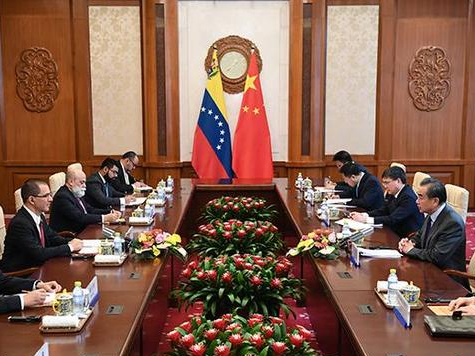 Chinese FM holds talks with Venezuelan counterpart