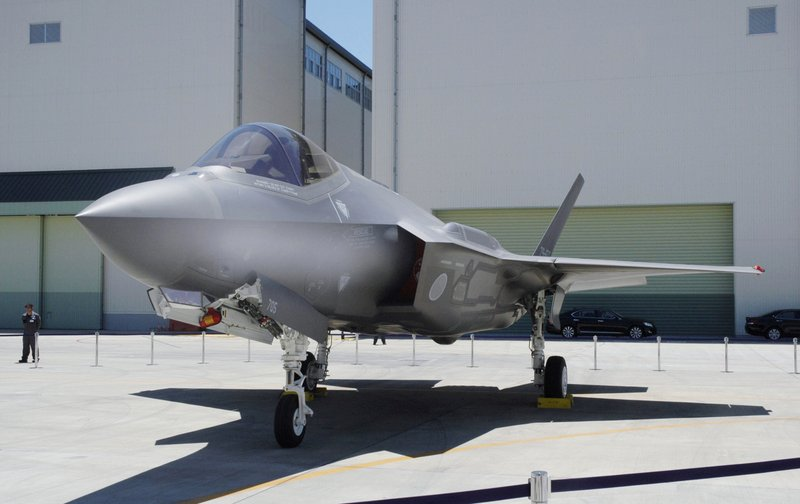 Israel inaugurates squadron of F-35i stealth fighter jets