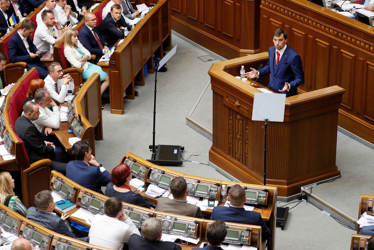 Ukrainian PM submits resignation letter