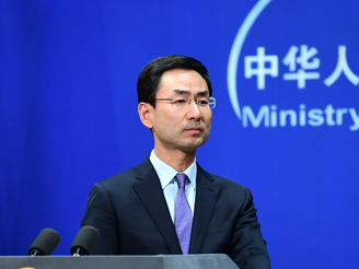 China urges US to abide by one-China principle