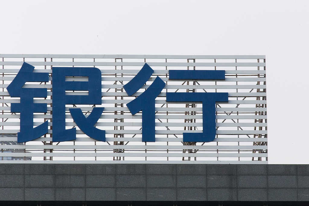 Chinese banks report forex settlement surplus