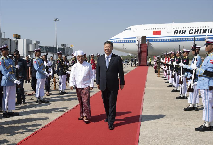 Xi arrives in Nay Pyi Taw for state visit to Myanmar
