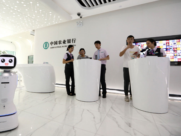 Small businesses get more loans from Agricultural Bank of China