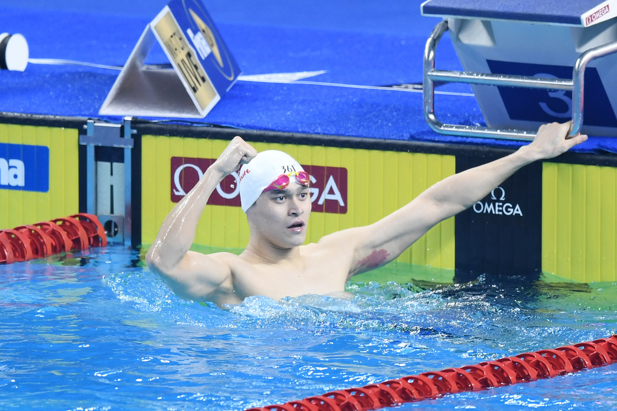 Five golds for China at FINA Champions Swim Series in Beijing