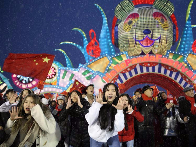 Cultural event held in New York to welcome Beijing Winter Olympics