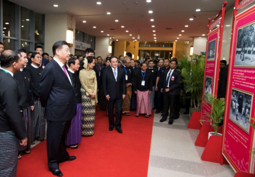 Photo exhibition highlighting Paukphaw friendship between China and Myanmar