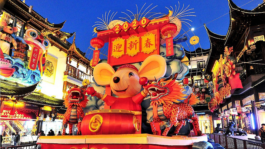 Travel trends during China's 2020 Spring Festival holiday
