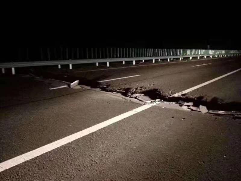 6.4-magnitude quake hits Kashgar, China's Xinjiang Uygur Autonomous Region