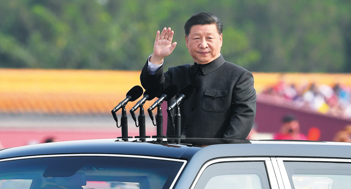 Xi signs order for issuing trial regulation on military supervision work