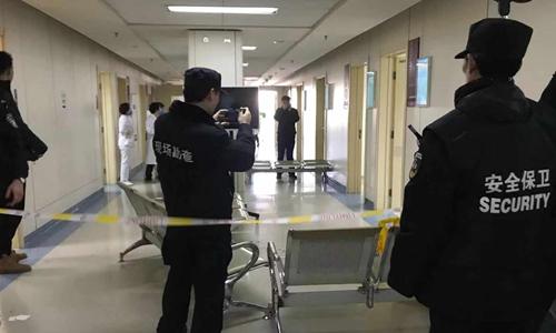 Several medical staff stabbed in Beijing