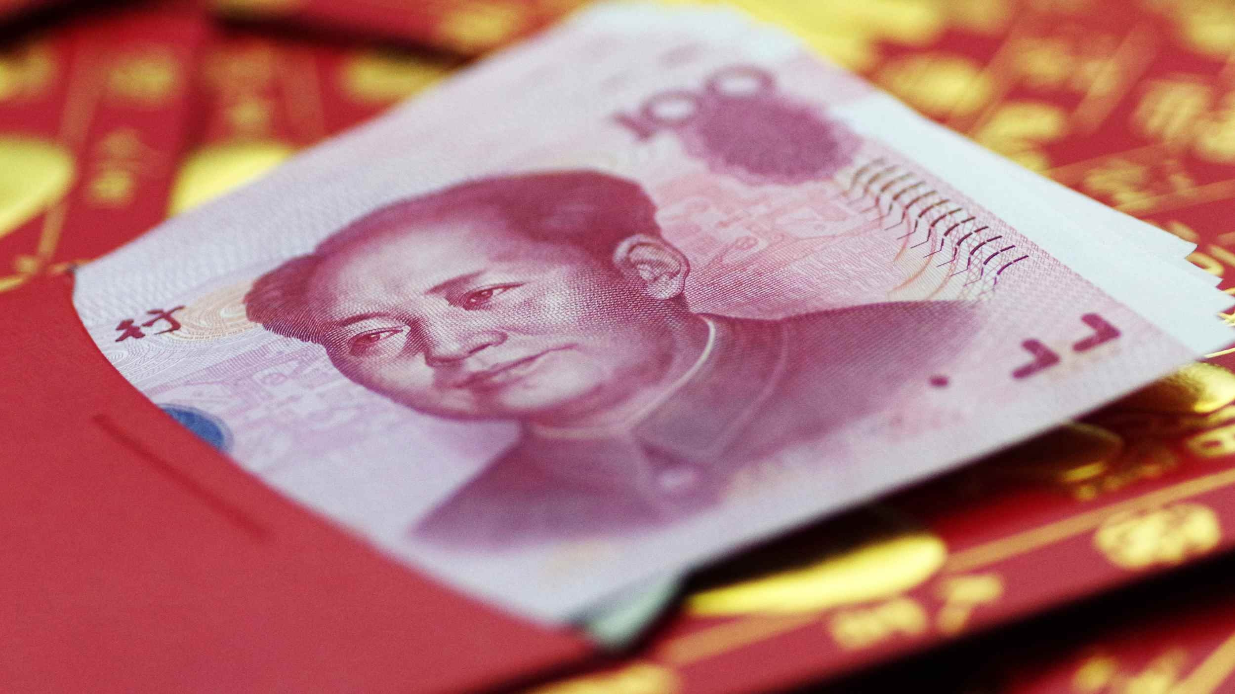 China's central bank injects 250 bln yuan into market