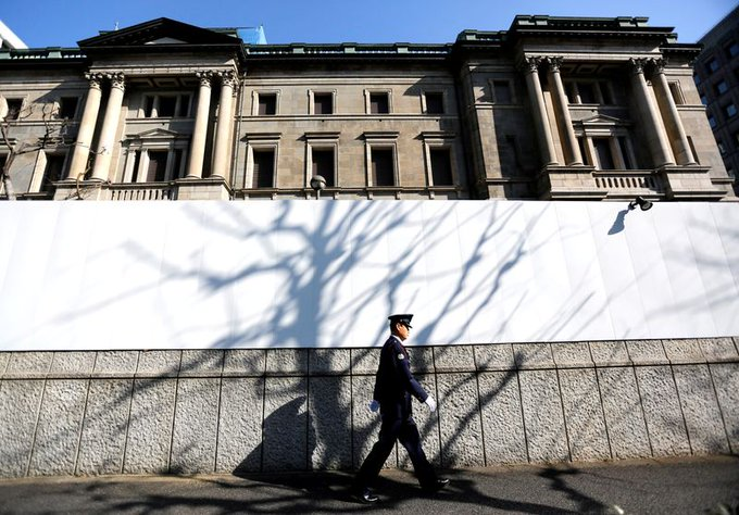BOJ maintains ultra-low interest rates amid stagnant inflation, upgrades growth forecast