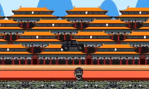 Drive into the Palace Museum developed into a game