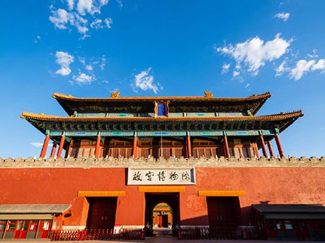 Palace Museum director apologizes for parking gaffe
