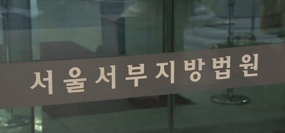 S.Korean man sentenced to 8-month jail term for killing dog