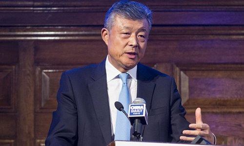 Chinese Ambassador to UK urges respect