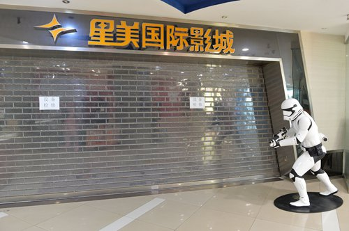 Coronavirus threatens Chinese box office during Spring Festival