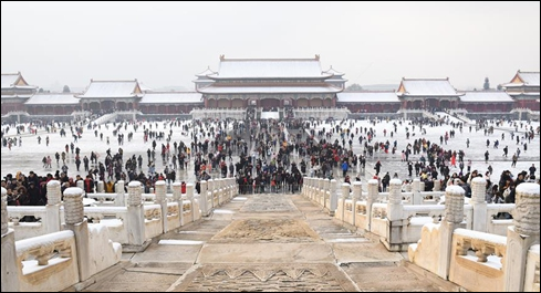 Palace Museum's apology fails to quell public anger