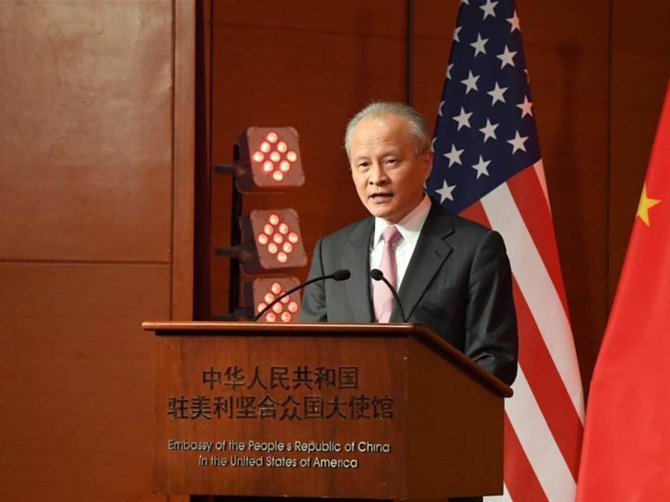 China, US should strengthen strategic communication: ambassador
