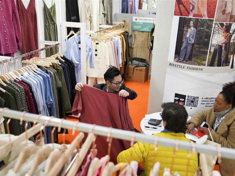 21th China Textile and Apparel Trade Show held in New York