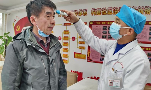 China offers fiscal support for treating novel coronavirus-caused pneumonia