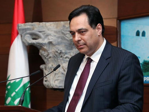 Lebanon forms new cabinet