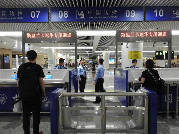 Exit-entry emergency services available for Chinese during Spring Festival holiday