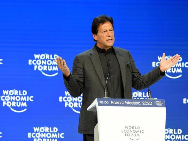 Pakistani PM speaks at World Economic Forum annual meeting
