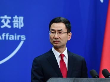 China firmly opposes US defaming China-LatAm cooperation: spokesperson