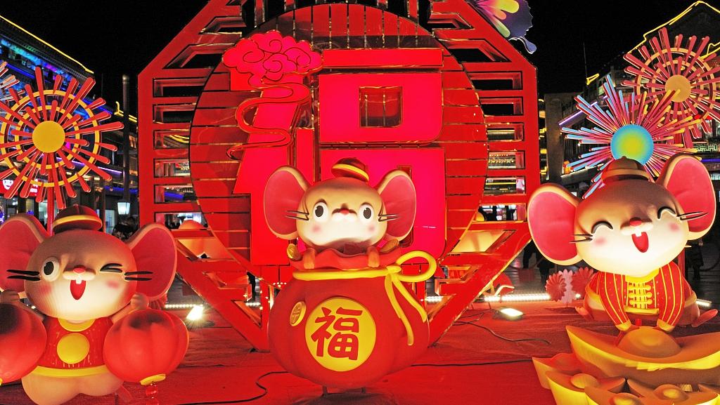 Qianmen Street illuminates with festive lights