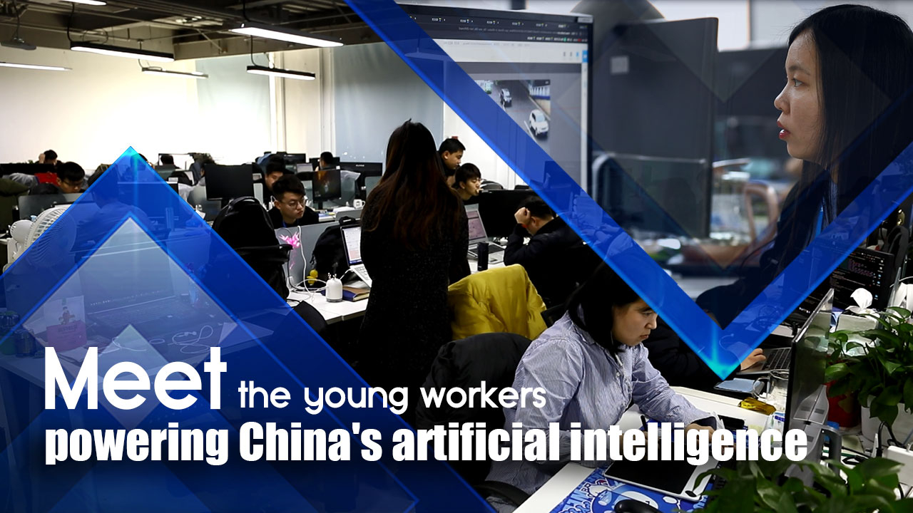 Meet young workers powering China's artificial intelligence