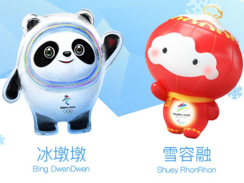 Beijing 2022 mascots meet fans in Olympic Museum