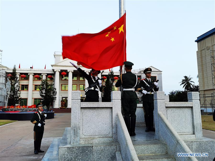Flag-raising ceremony held on first day of Chinese Lunar New Year in Sansha