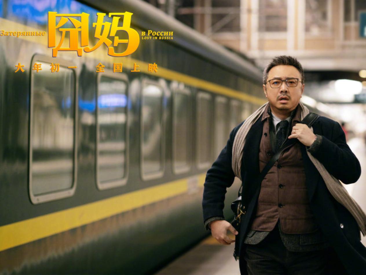 Box office plummets as Chinese avoid crowds amid coronavirus outbreak
