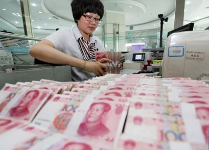 China central bank eases rules to facilitate large-scale fund transfers