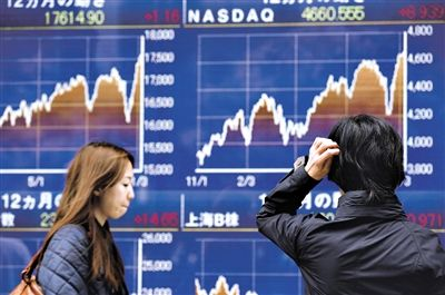 Tokyo stocks open sharply lower amid lack of fresh cues, yen's rise