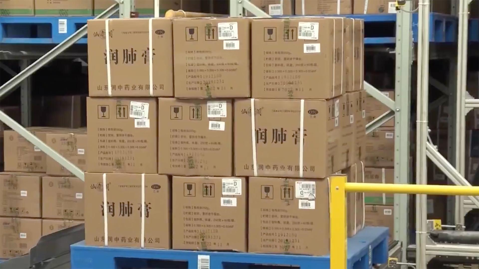 Medical supplies in virus-hit Wuhan race against time