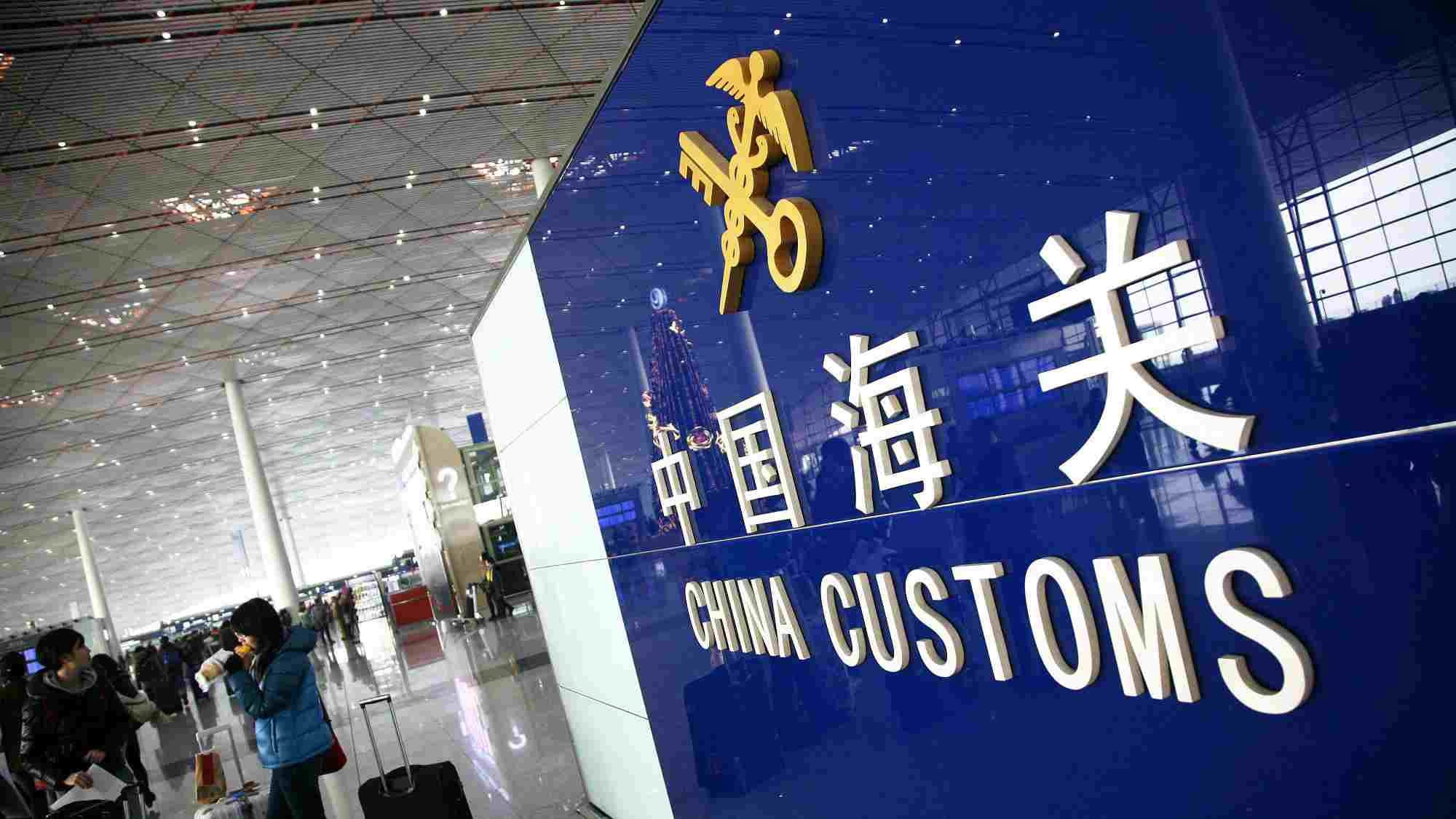 China facilitates customs clearance for epidemic prevention materials